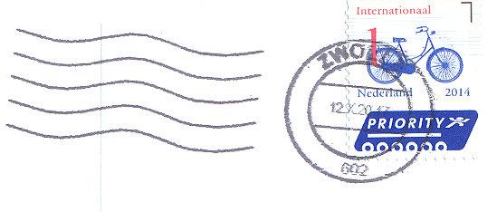stamp with postmark Netherlands