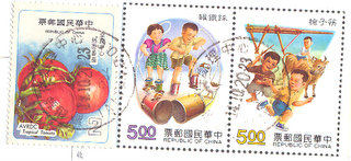 three taiwan stamps with postmark