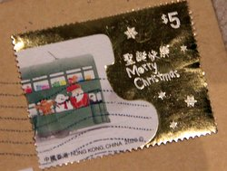 Hongkong christmas stamp
