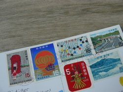 Japan stamps with postmark