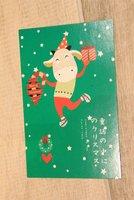 Christmas Hongkong postcard