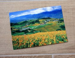 postcard Taiwan Liushidan Mountain