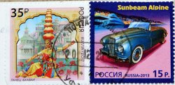 stamps Russia with an old car