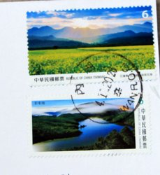 stamps with postmark Taiwan landcape