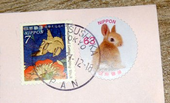 Japan stamp that shows a rabbit