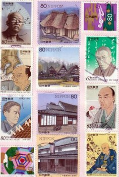 Japanese postcard covered with postage stamps