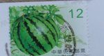 melon postage stamp Taiwan
