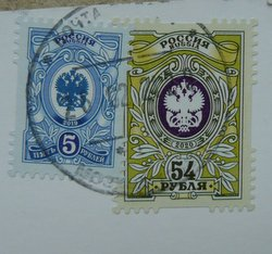 standard russian stamps