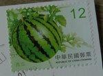 Taiwan stamp melon