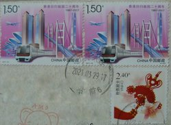 chinese stamps modern city