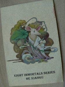 postcard chinese eight immortals series He Xiangu