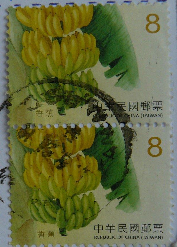 banana postage stamp Taiwan
