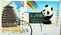 chinese postage stamp with confucius institute panda