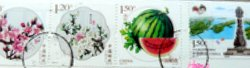 Chinese postage stamps tree blossom