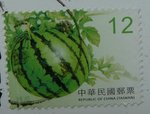 melon postage stamp from Taiwan