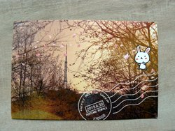 postcard Hefei meet up group china