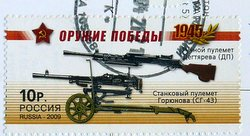 russian old weapons postage stamp