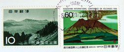 japanese stamps volcano