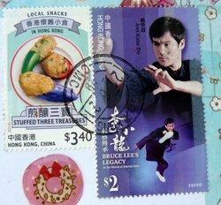 jeet kune do postage stamp china