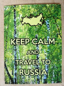 keep calm postcard from Russia