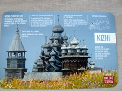 kizhi pogost unesco world heritage postcard
