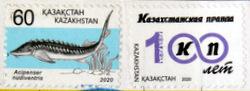 postage stamps kazakhstan