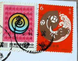 postage stamps taiwan