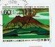 thumbnail image volcano Sakurajima stamp Japan