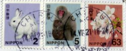 animal postage stamps Japan