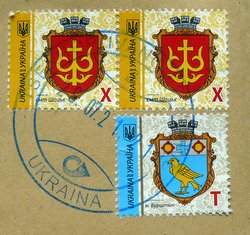 postage stamps ukraine