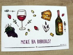 postcard red wine and cheese drawing